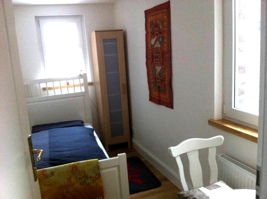 Nice small room in the city center - Cologne - Daire