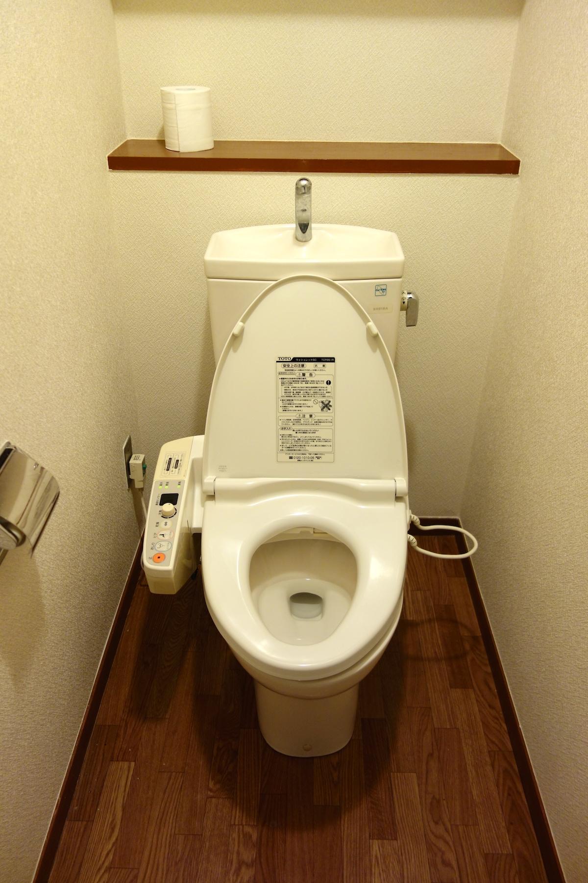 shower toilet.