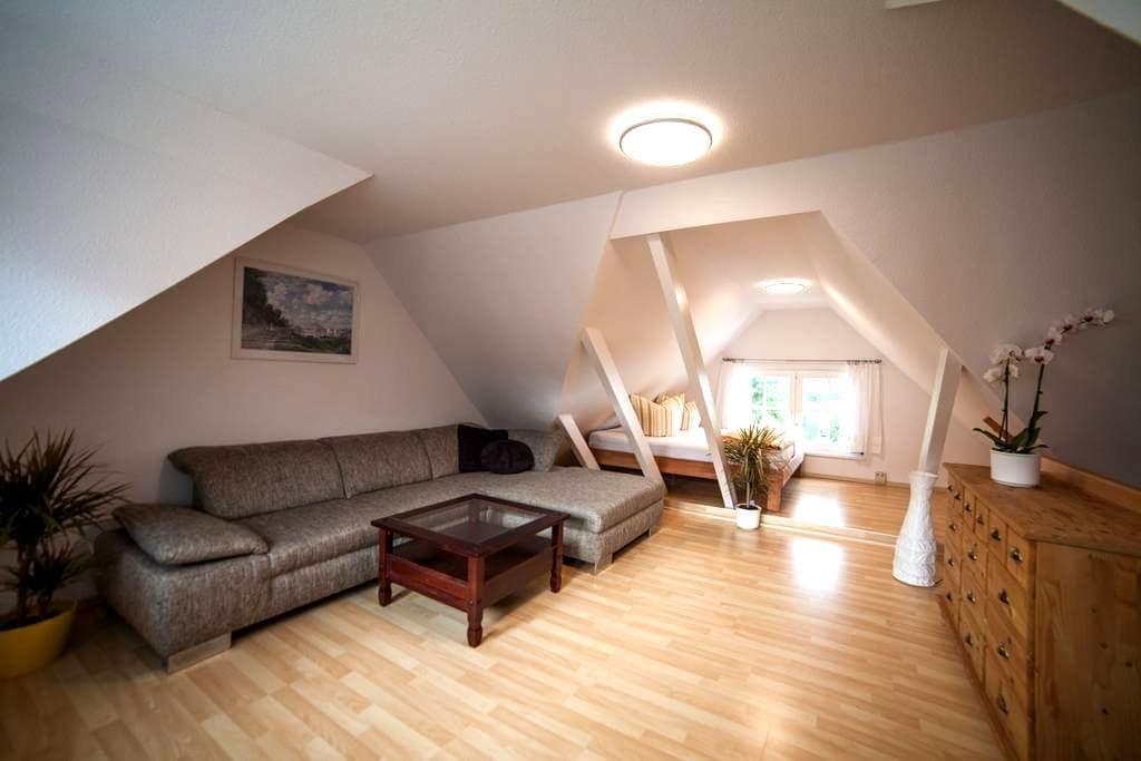 """FEWO """"Möwennest"""" #SEIMITTENDRIN - Zingst - Apartament"""