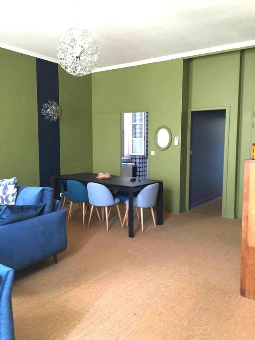 Bel appartement Cognac - Cognac - Apartamento