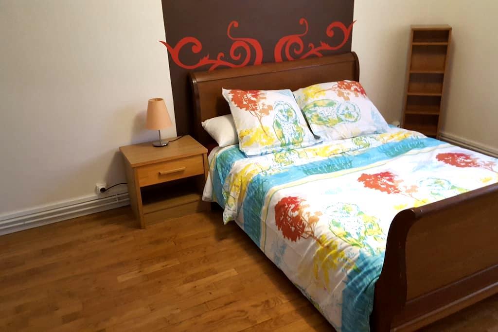 Agréable chambre dans un appartement au calme - Dijon - Byt