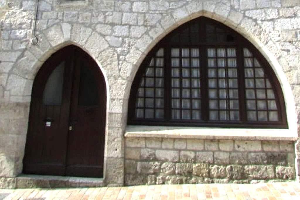 Charming 13th century village house - Lauzerte - House