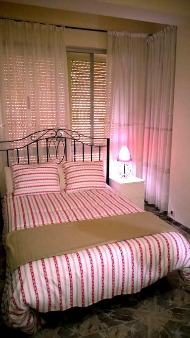 Habitacion tranquila y confortable - Palma de Mallorca - Haus