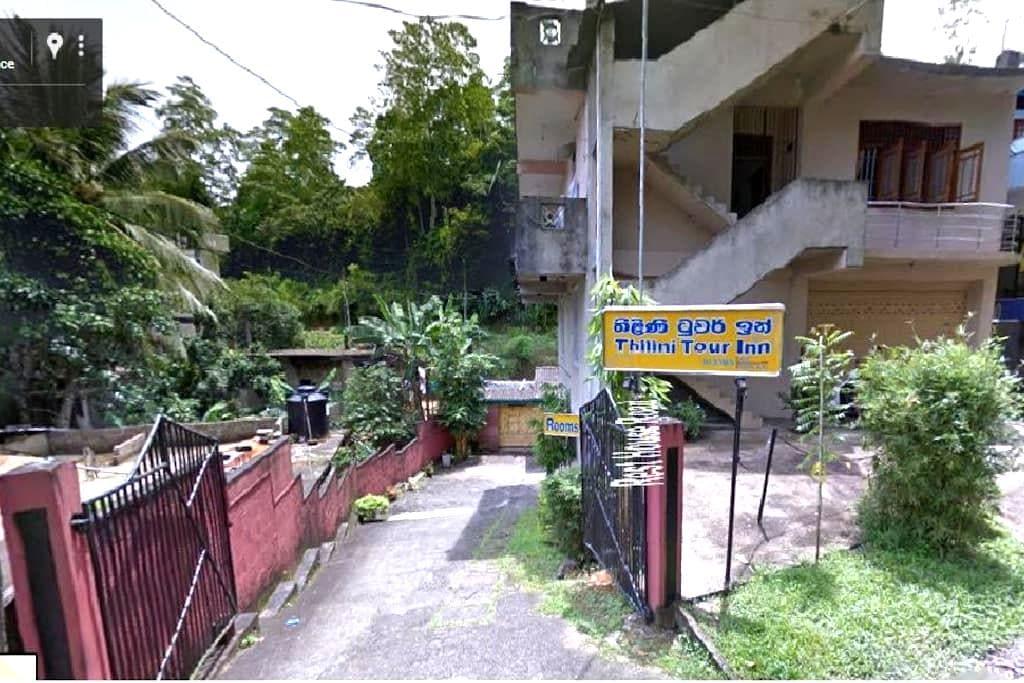 Thilini Tour Inn, Ratnapura. - Ratnapura - House