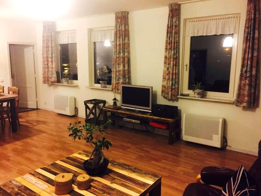 Ruim, gezinsvriendelijk appartement - Someren - Huoneisto