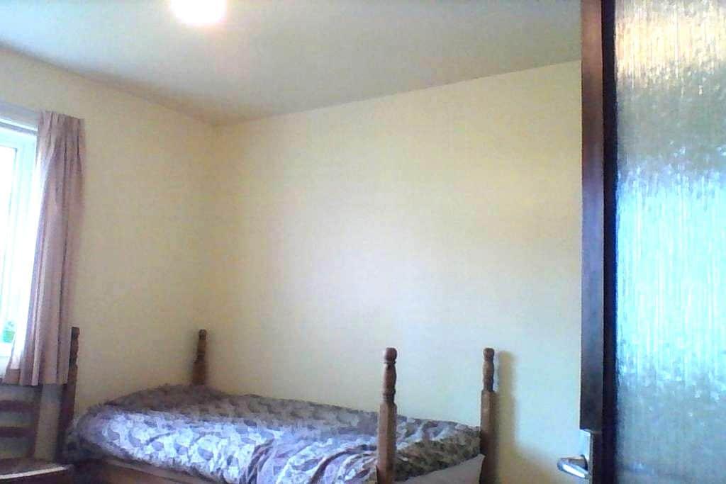 Room for one in quiet ground floor flat - Peterculter - 公寓