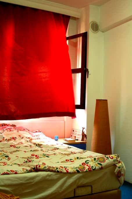 Private room in heart of city center of Izmir - Konak - Apartment