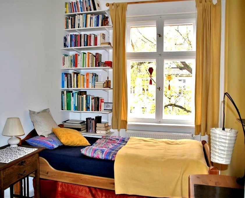 Small cosy room in Southwest close to center - Berlín - Departamento
