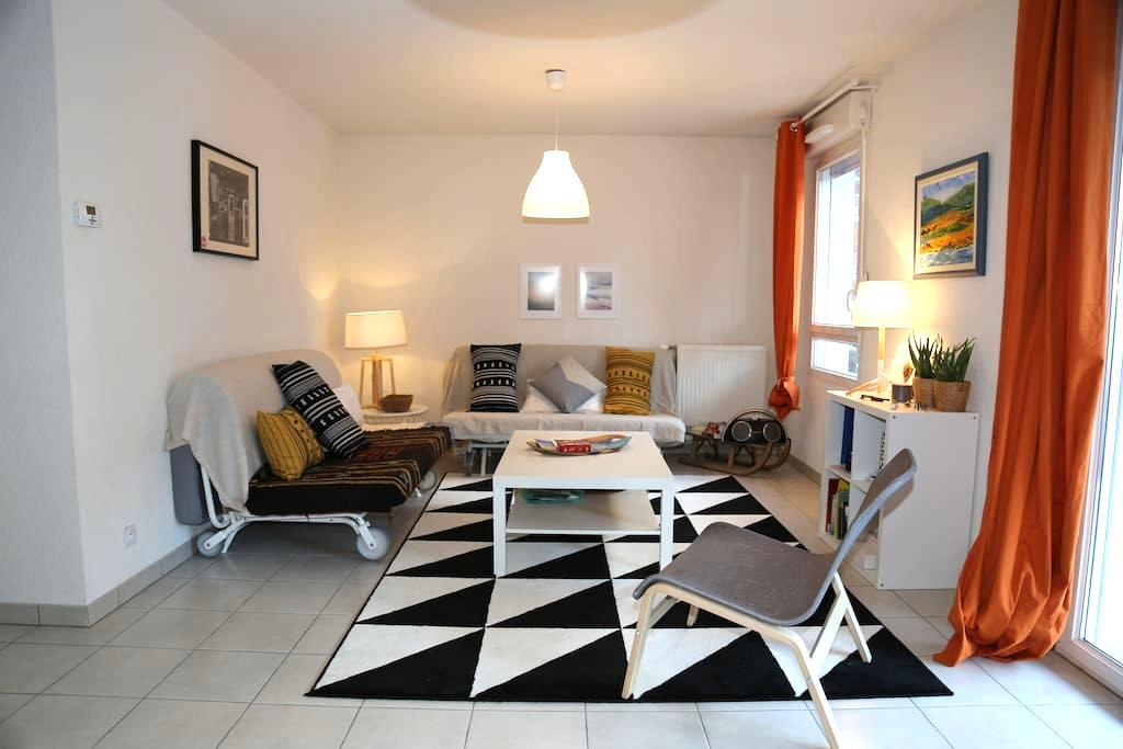 Dream flat at Geneva's doorstep! - Etrembières - Daire