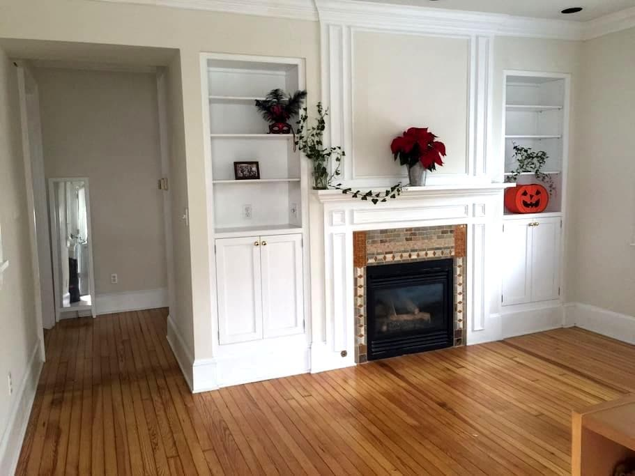 1 Bedroom in Shared Condo - Princeton
