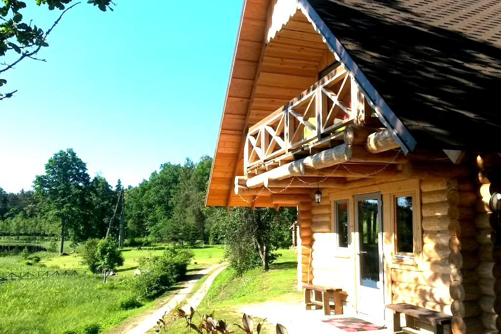 "Guest house ,,Ezerkalni"" - Raiskums - Haus"
