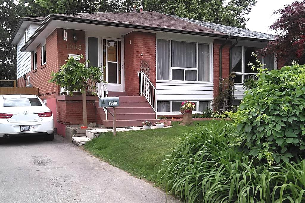 Private comfortable room for two - Mississauga - Casa