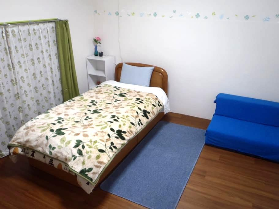3. Nagoya Central Airport - 4 minutes from station - Tokoname-shi - Penzion (B&B)