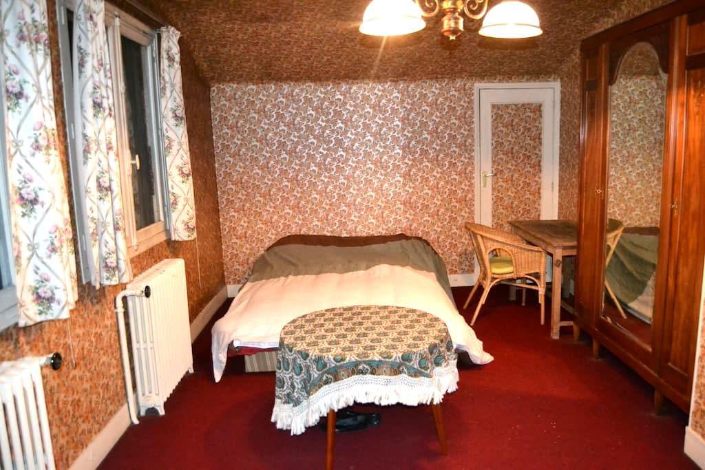 Grande chambre avec bureau 15' de Paris - Rosny-sous-Bois - Casa