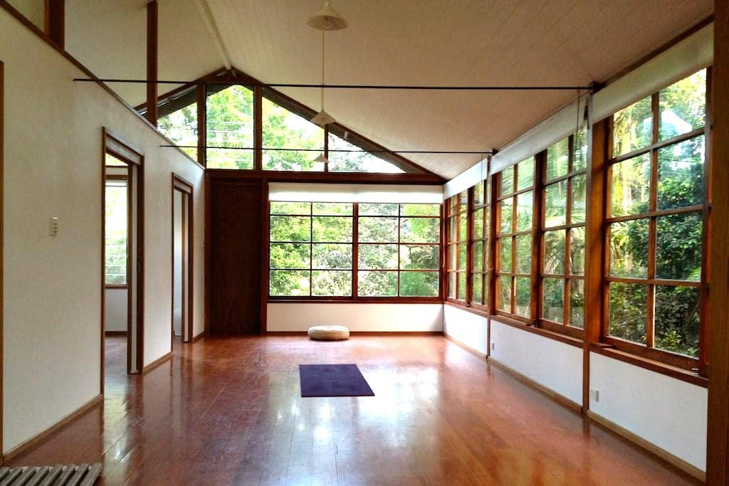 nice light filled  house by the river (room 2) - Mooney Mooney - House