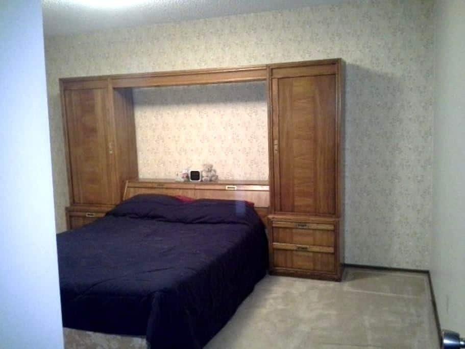 Master bedroom available for rent - Sherwood Park - House
