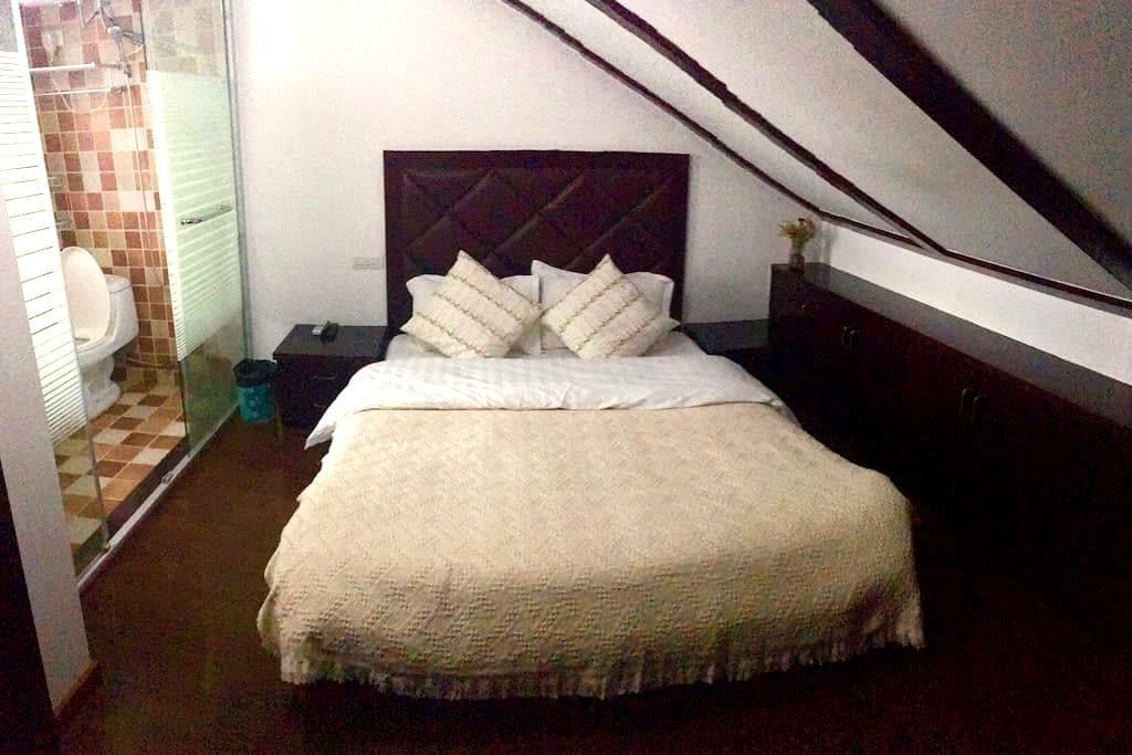 公众号乌镇南国清秋,呢喃细语阁楼1.5米大床,汽车站附近 - Jiaxing - Loft