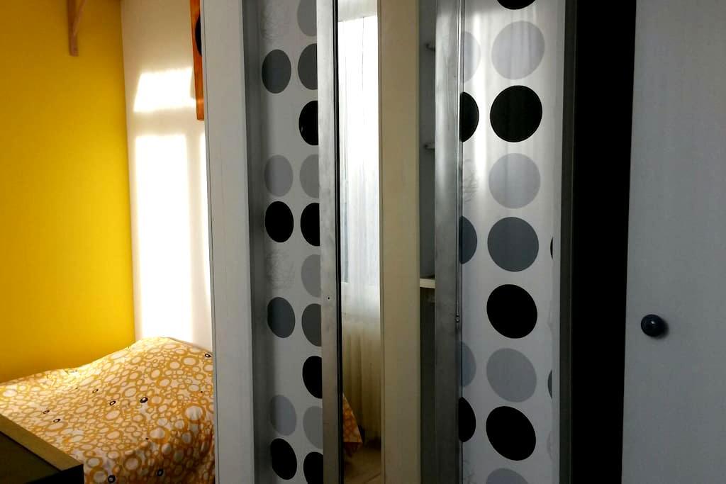 Centre ville Amiens chambre privée - Amiens - Casa