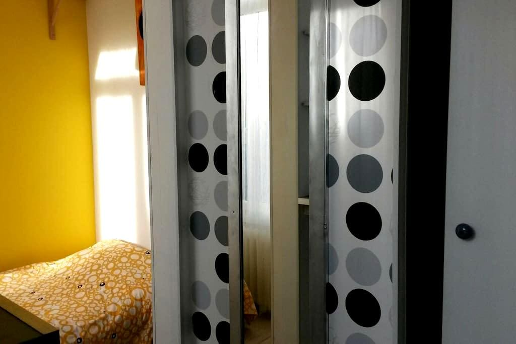 Centre ville Amiens chambre privée - Amiens - House