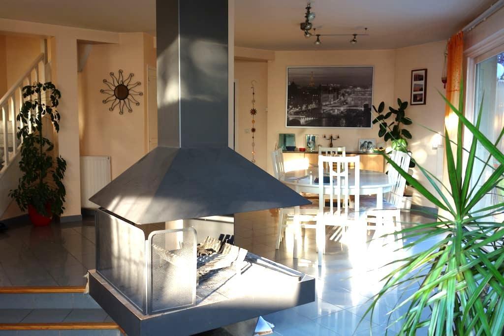 Maison au calme proche de Paris - Sainte-Geneviève-des-Bois - 一軒家