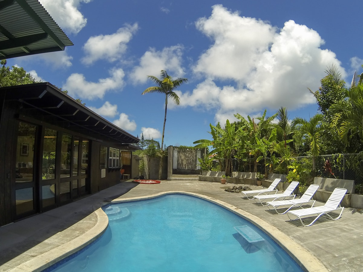 Totally private pool area hidden by lush tropical garden. No visible neighbors in this Paradise!