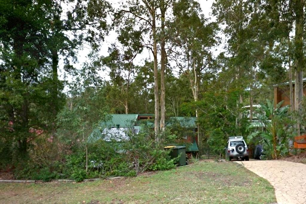 In a leafy suburb in Brisbane no.2 - Chapel Hill - House