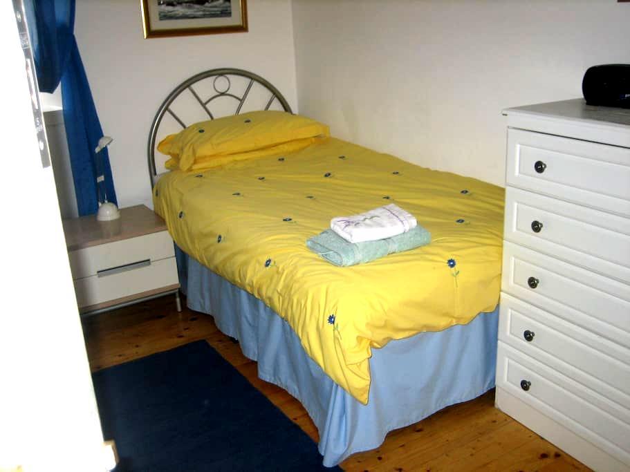 Single/Twin room in Inveraray - Inveraray - Haus
