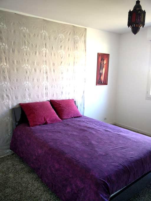 Chambre 11 m2, 5 min du centre-ville. - Castres - 独立屋