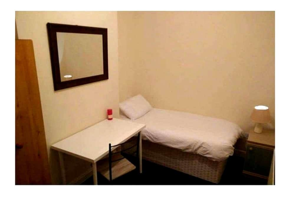 Student Accommodation - Salford University - Salford - Casa