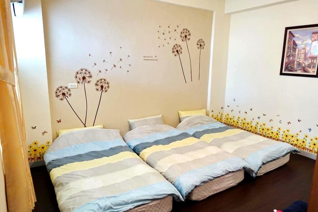 A wide bed for 3~4 people - Taitung  - Appartement