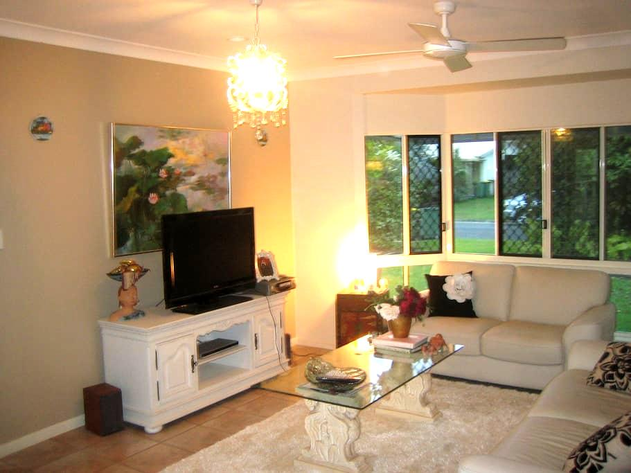 Close to Beach and Sun Pacific Language College - Kewarra Beach - Bed & Breakfast