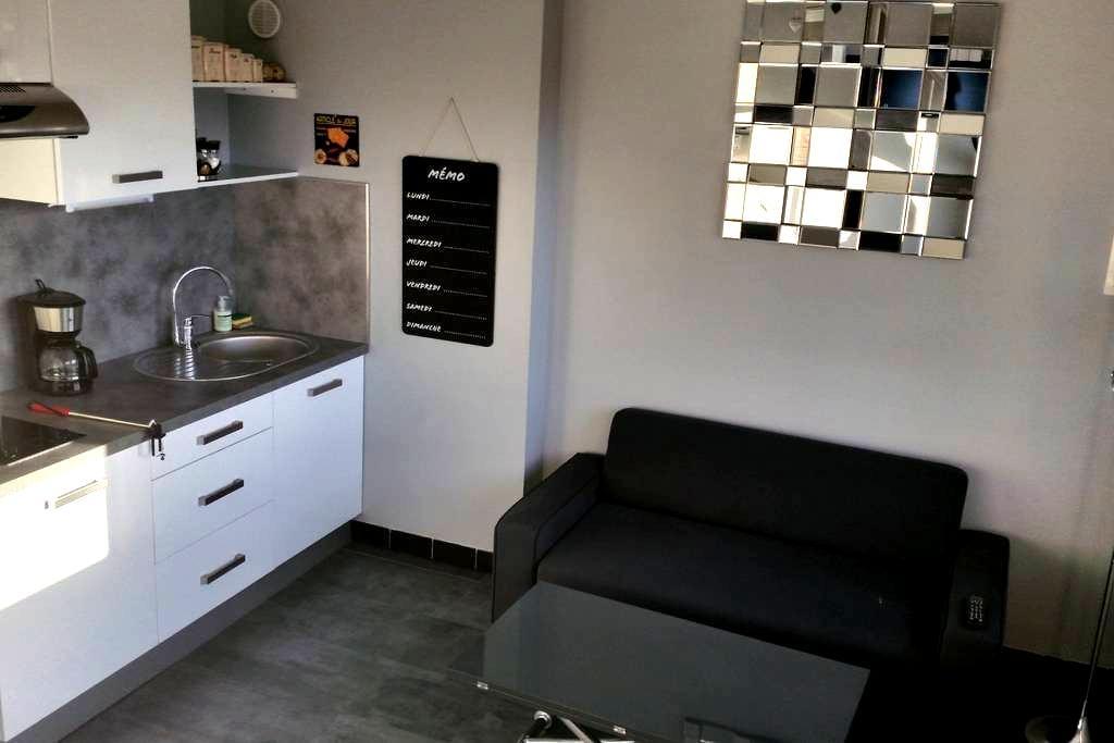 studio face aux arènes - Nîmes - Apartamento