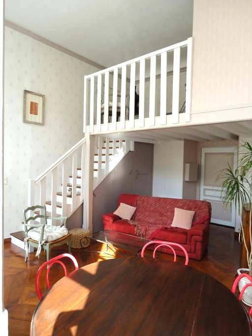 Duplex de charme 4personnes au coeur de Millau - Millau - Apartmen