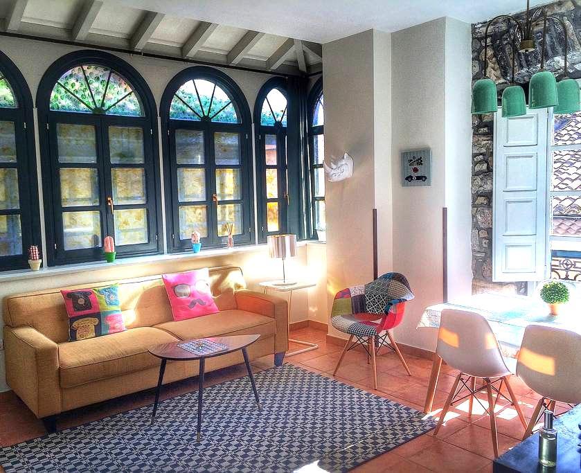 Hevia Apartments - Villaviciosa - Apartment