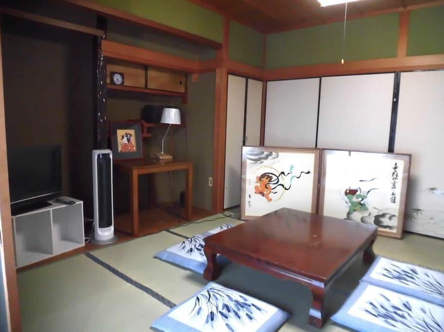 Rabbit-House Sakurai  (2A-Rooms) 大阪35min. 京都60min. - Sakurai-shi - Hus