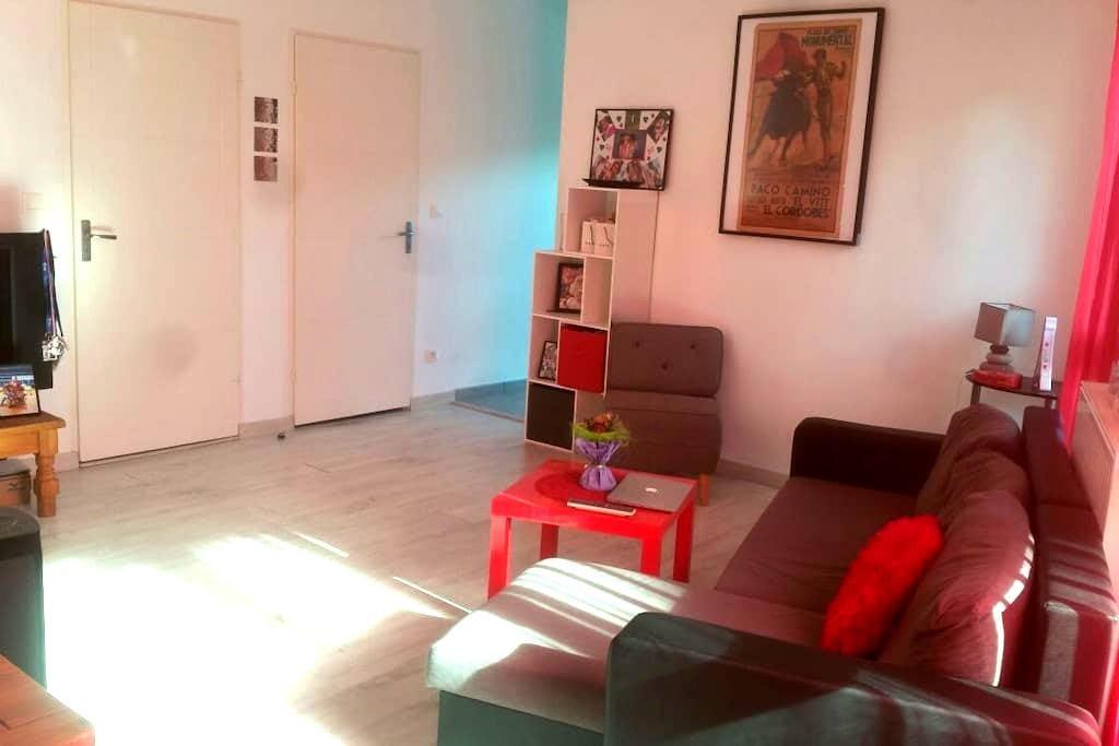 appartement tout équipé et très bien localisé - Nantes - Wohnung