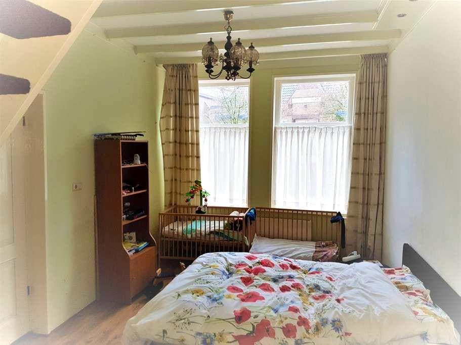 1-4p room + Living room in center of Steenwijk - Steenwijk - Hus