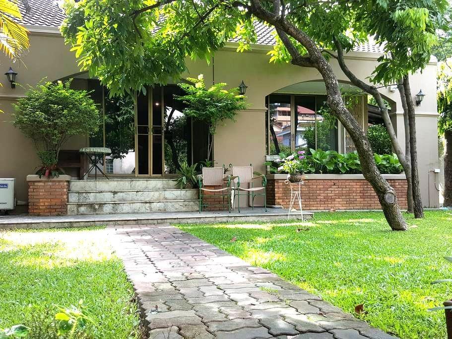 Bakerista House 2 - Chiang Mai - House