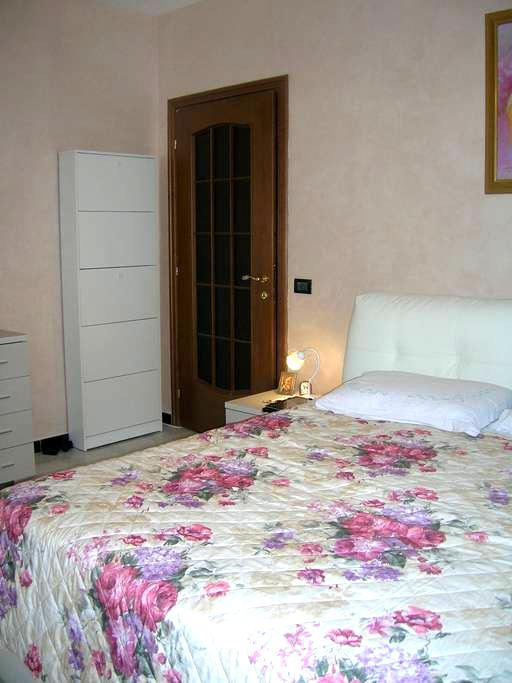 stanza da letto BIANCA - Cinisello Balsamo - Apartment