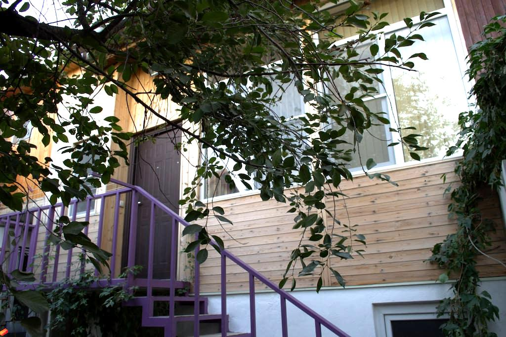 Modern apartment in Gyumri - Gyumri - Bed & Breakfast