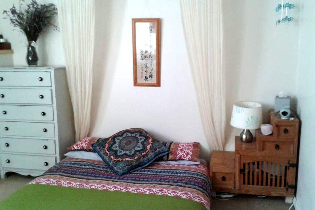 Central double room in quirky flat - Crediton - อพาร์ทเมนท์