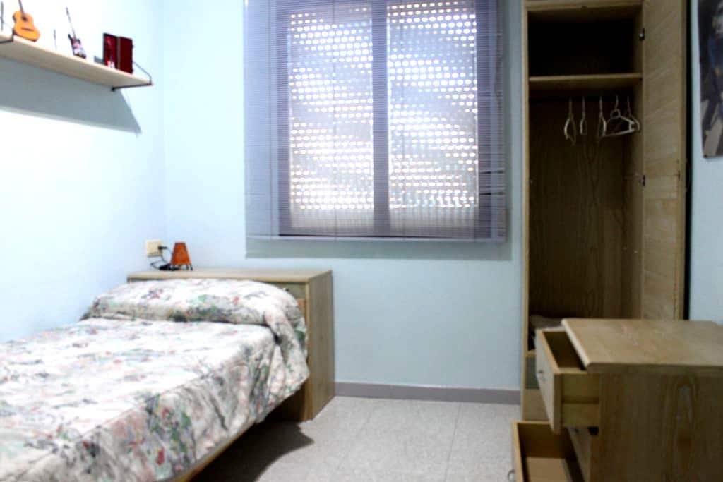 Habitación Individual - Daimiel - Dům pro hosty