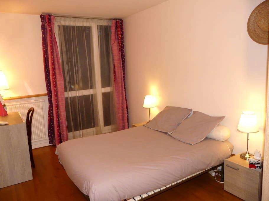 2 chambres + 1 sdb privative. Très calme. - Maurepas - Lejlighed
