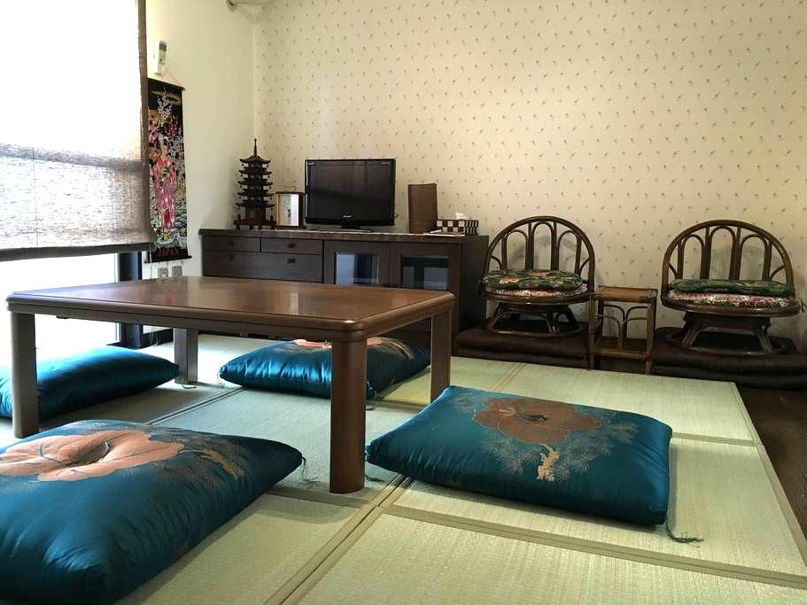 JR Nagoya Station5-minutes Walk Free&pocket Wi-Fi - Nagoya - Appartement