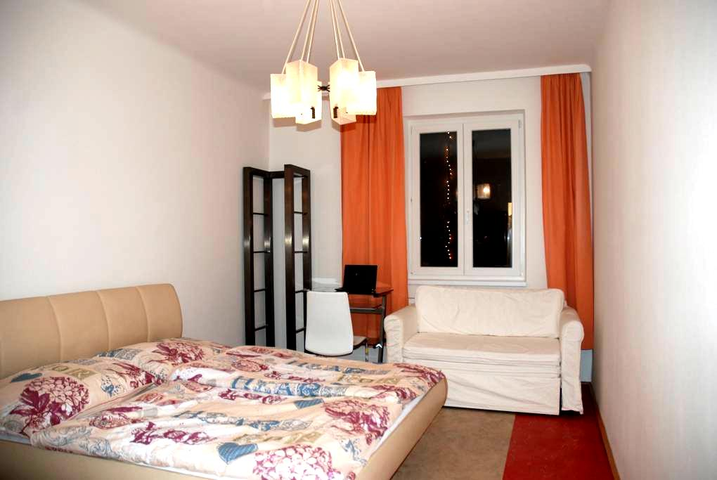 Near City Center: Apartment with 4 spacious rooms! - Wien - Apartment