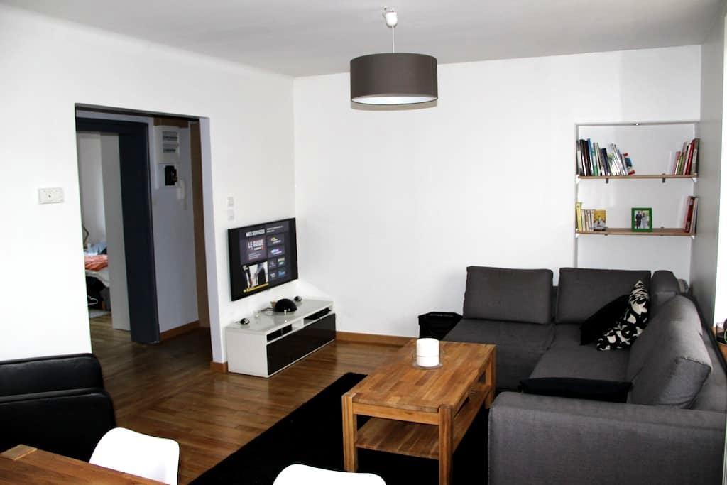 Superbe F3 moderne et rénové 70m2 - Montigny-lès-Metz - Appartement