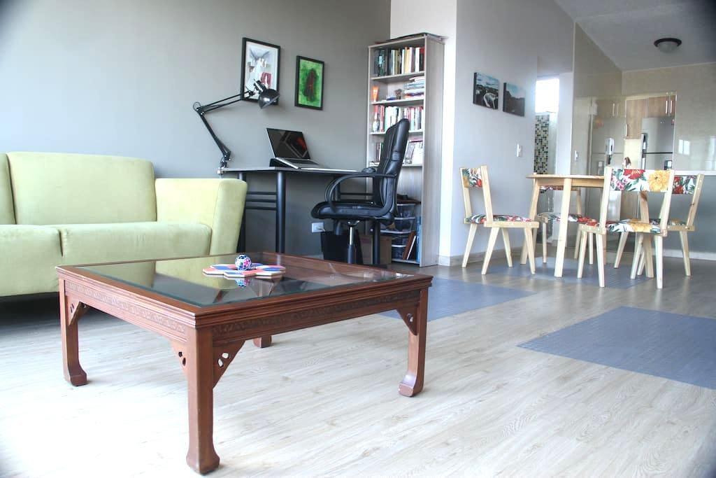 Room in a nice apartment in Chapinero. - 波哥大(Bogotá) - 公寓