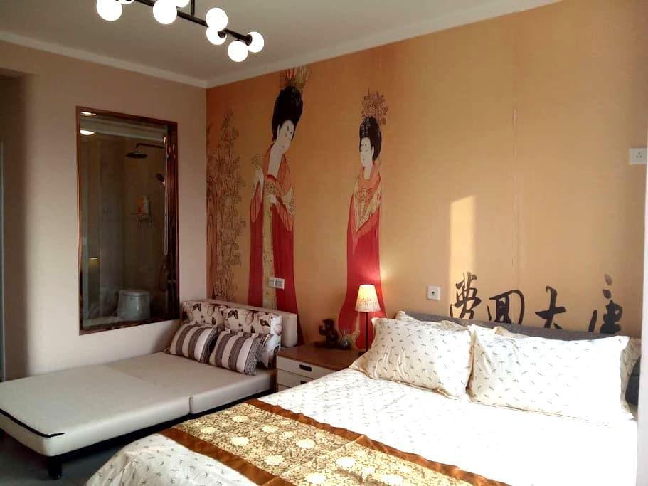 钟楼旁的精美公寓8,旅游度假首选,有阳光,008 - Xi'an - Apartemen