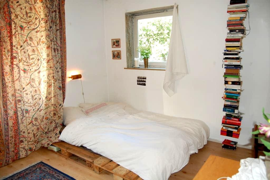 Im Herzen von Eimsbüttel - Hamburg - Wohnung