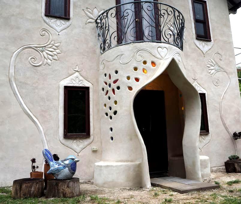 Art House Warburton - Warburton - Hus